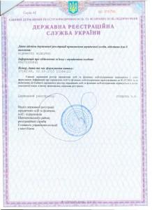 витяг_020913-page-003